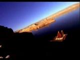 Snap - Rame 1996 Клип детства)))